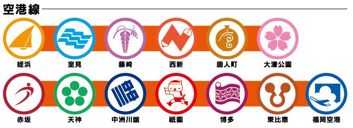 【連載記事】博多が産んだ天才絵師 西島伊三雄 (4)