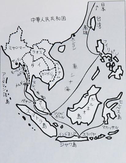 6-1西島伊三雄が乗った輸送船の南方航路DSF7196